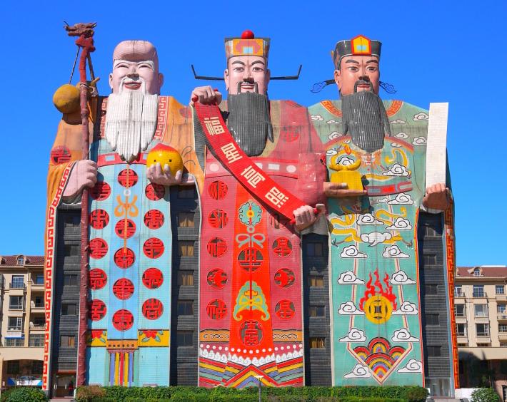 Отель Тианзи в Китае