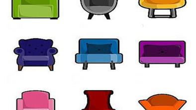 тест про кресла